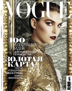 Arizona Muse in Vogue Russia 12 2011_01