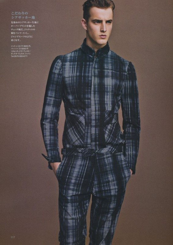 James Smith in Engine Mag_02