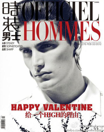 Julien Quevenne in L'Officiel Hommes China_01