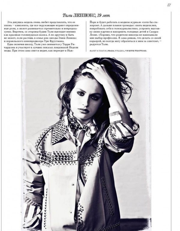 Tali Lennox in Interview Magazine_01