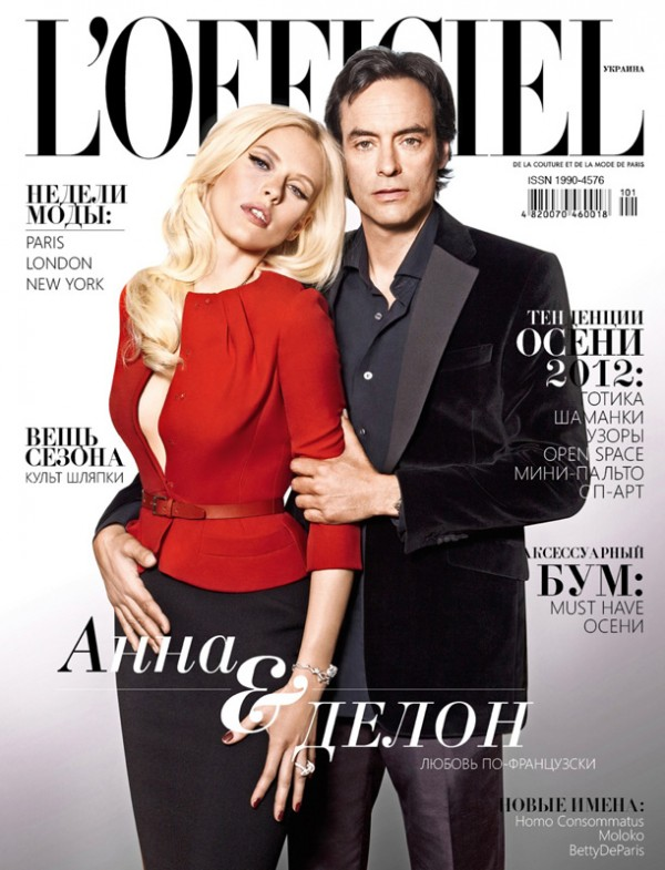 Anthony Delon in L'Officiel_03