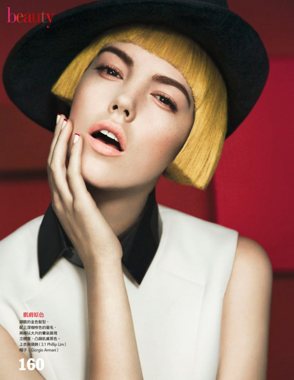 Josefien Rodermans Vogue Taiwan 01 2013 2
