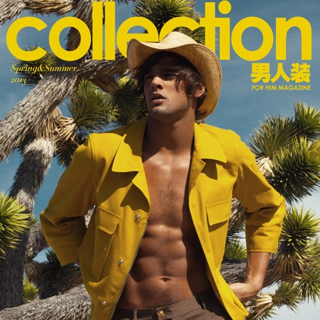 Marlon Teixeira in FHM Collections China