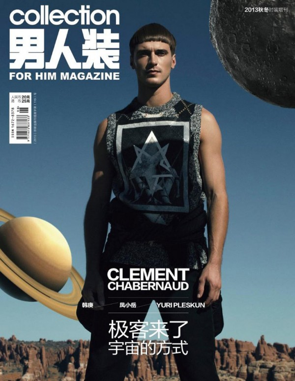 Clement-Chabernaud-FHM-Collections-01