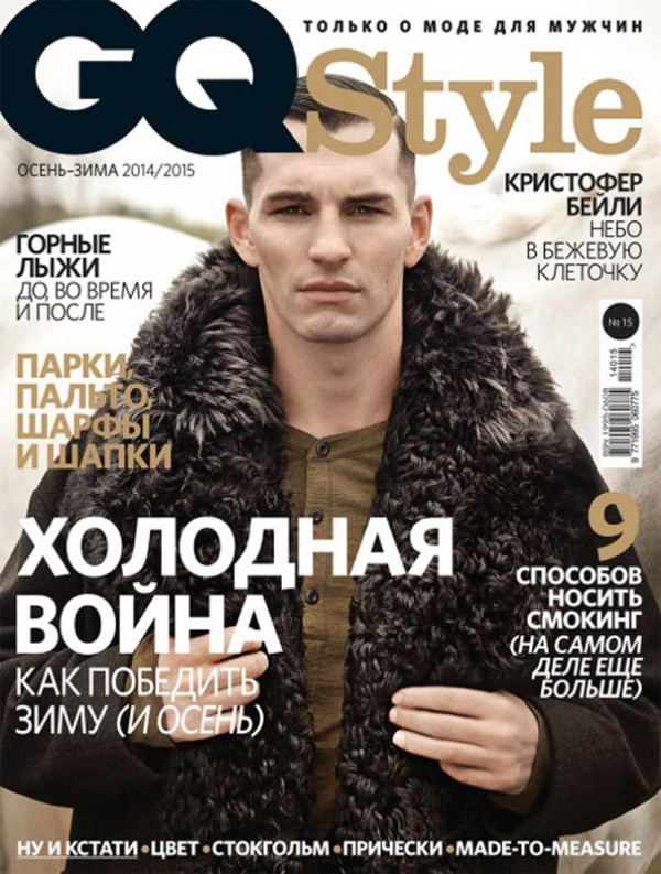 chris_folz_gq_style_russia_01