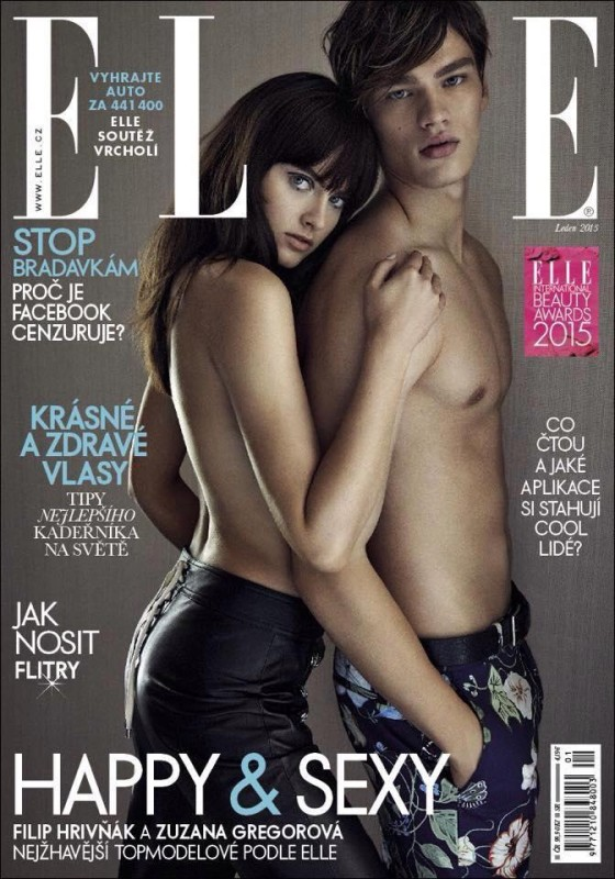Filip-Hrivnak-Elle-Czech-January-2015-Cover-Shirtless-Photo