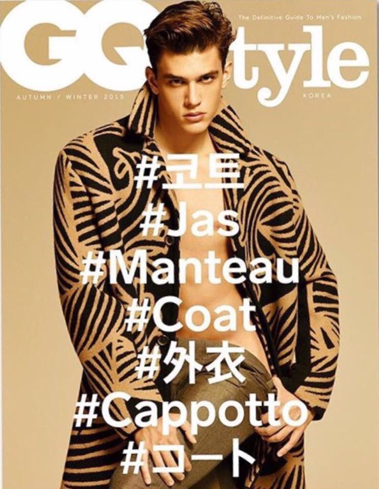 xavier-serrano-gq-style-korea-fall-winter-2015-cover-001