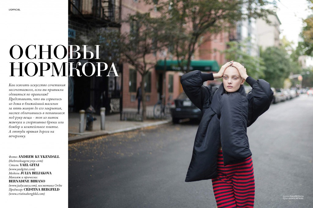 julia_belyakova_lofficiel_latvia_02