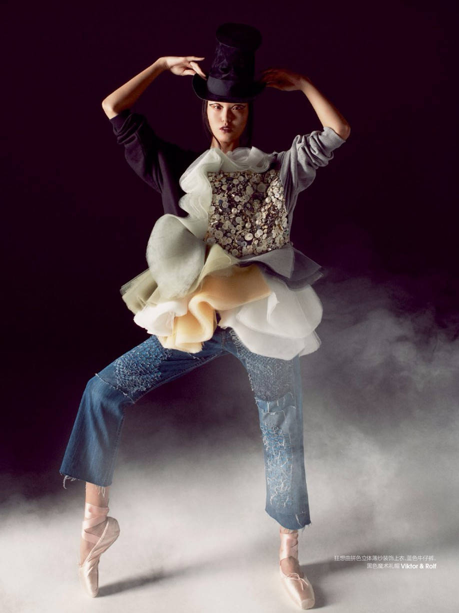 yue_han_marie_claire_china_04