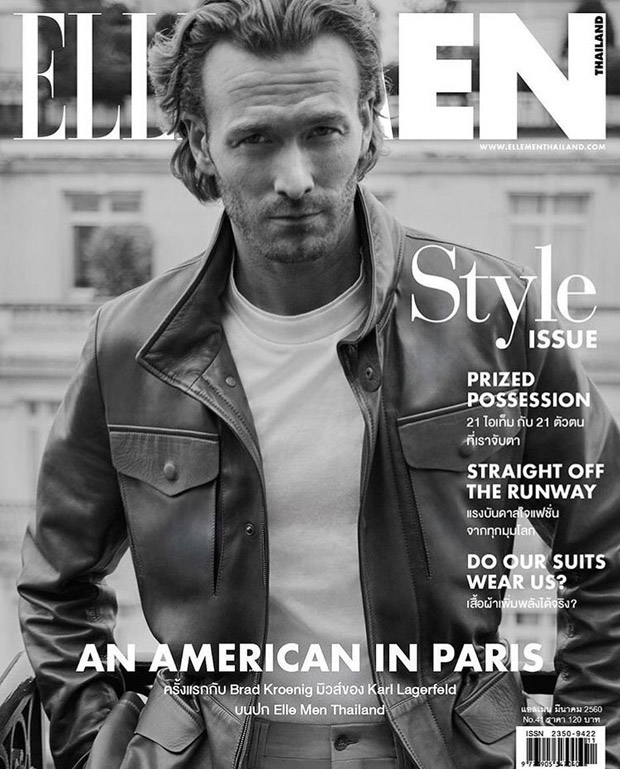 Brad-Kroenig-Elle-Men-Thailand-March-2017