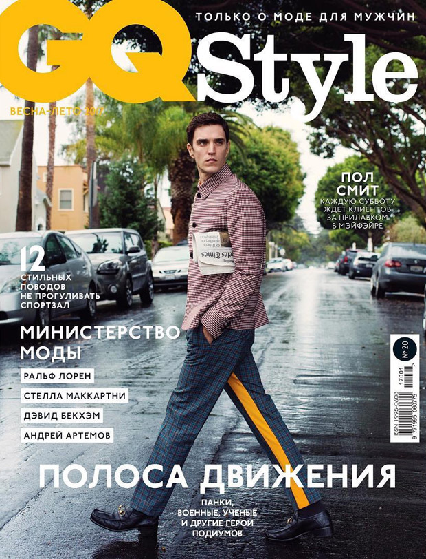 Josh-Beech-GQ-Style-Russia-Spring-Summer-2017