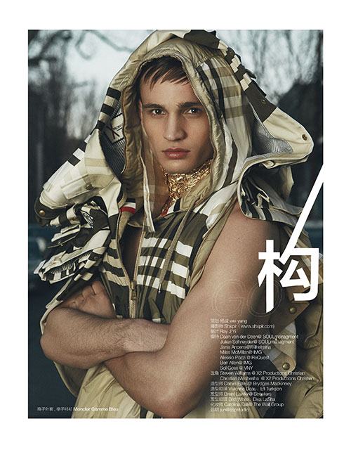 julian_schneyder_harpers_bazaar_china_01