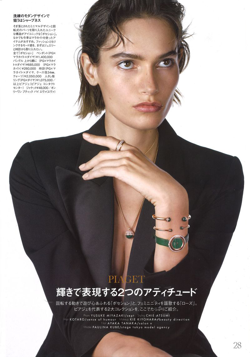 PaulinaKube_SightManagement_ElleJapan_01