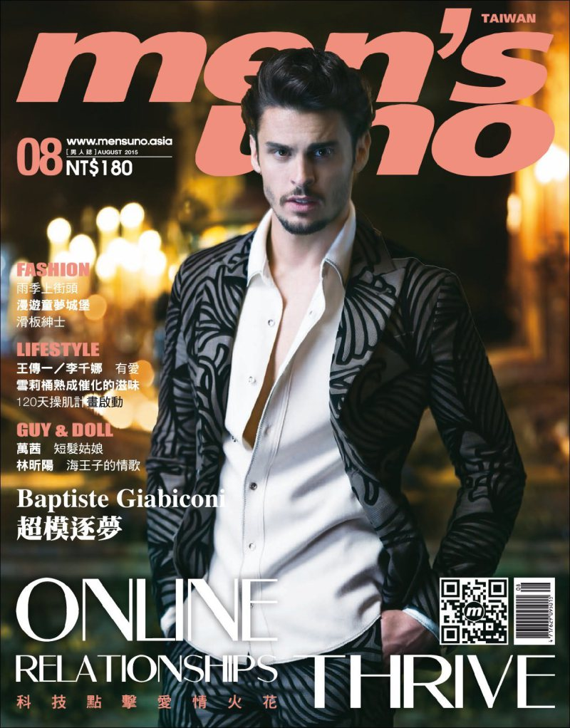 baptiste-giabiconi-mens-uno-taiwan-august-2015-cover-001