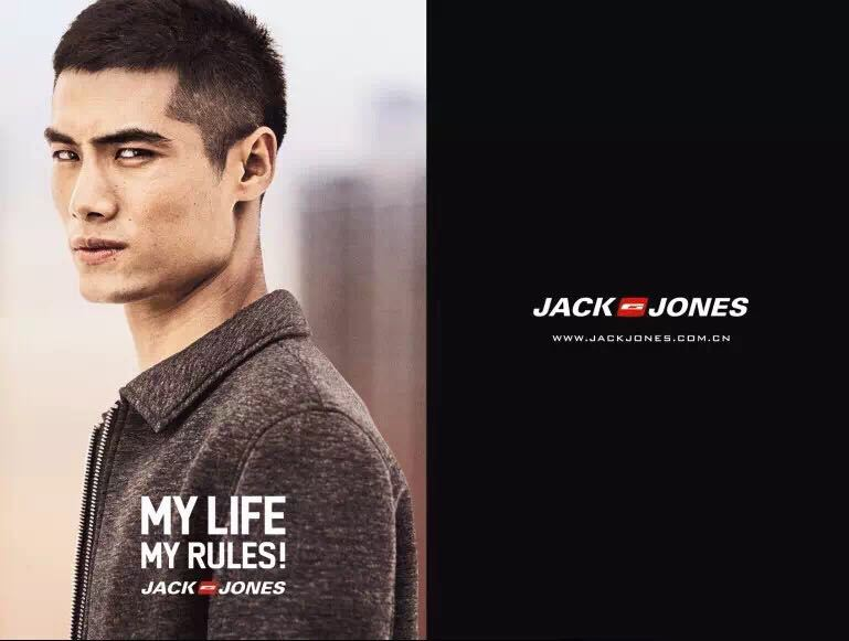 hao-yun-xiang-jack-and-jones-spring-summer-2016-campaign-001