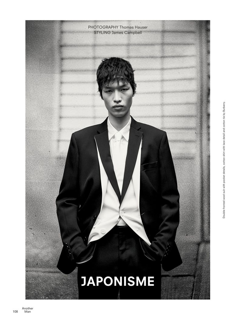 ShinDongyeon_AnotherManMagazine_SightManagementStudio